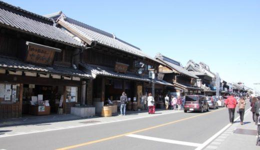 【川越】オススメのデートスポット!アクセス方法から人気のお店もご紹介!