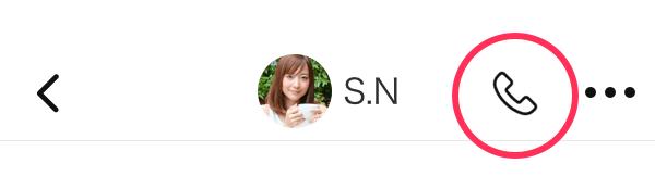 Omiai_オンラインデート
