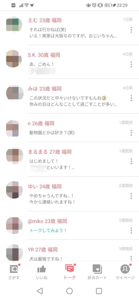 with_マッチング数