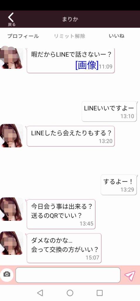 フレフレTALK_まりか