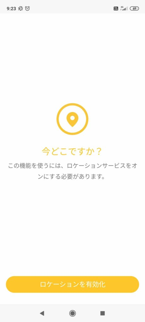 Bumble_特徴